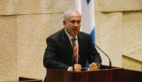 الحكومة الإسرائيلية الثانية والثلاثين