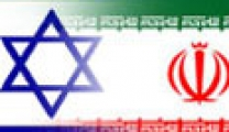 سخط انتقائي في شوارع إسرائيل،،