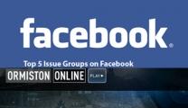 ذوي الأسرى يحولون صفحات الفيس بوك إلى منبر إعلامي يحكي على لسان أبنائهم