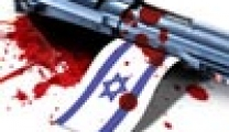 من هم أمراء الموساد ؟ / دكتور / سمير محمود قديح