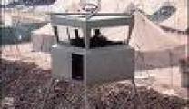 ادارة سجن عوفر تنكل بالاسرى ووزير الاعلام يصفها بالاعمال الوحشية