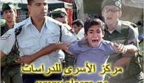 فروانة: عام 2012 سجل ارتفاعاً في حالات اعتقال الأطفال بنسبة 26 %