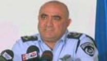 مفتش عام الشرطة الإسرائيلية موشيه كرادي يقدم استقالته