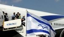عرب 48 يقاطعون شركة الطيران الاسرائيلية الـ