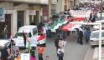 المخطط الهيكلي القطري الموحد- تاما- وتأثيره على الأقلية الفلسطيني