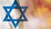 الأهداف القومية لإسرائيل