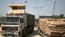 اسرائيل فرضت عقوبات اقتصادية على قطاع غزة من ضمنها إلغاء الكود التجاري