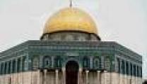 القدس في الخطاب السياسي الإسرائيلي