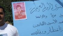يوم الاسير العربي.. إحصاءات وارقام