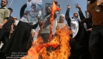 بنك (إسرائيل) يوقف مخصصات التأمين الوطني لـ5000 معاق في قطاع غزة