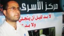 الأسرى للدراسات : رسالة إلى وزراء الخارجية العرب فى اجتماع القاهرة هذا المساء