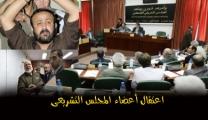 7 أعوام وحملة الاحتلال ضد نواب المجلس التشريعي مستمرة