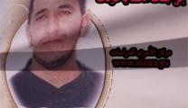 منظمة دولية: قتل جرادات جريمة منظمة