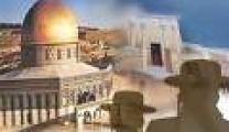 24 تنظيما يهوديا تتسابق لإقامة الهيكل المزعوم مكان المسجد الأقصى