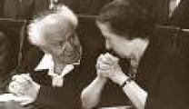 خلاصة لبحث:الحركة الصهيونية والديانة اليهودية (رؤية جديدة)
