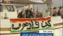 المحطات التاريخية التي مر بها اليسار الاسرائيلي وحزب