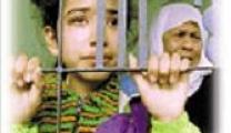 مركز الأسرى للدراسات : 300 طفل فلسطيني فى سجون الاحتلال بظروف قاسية