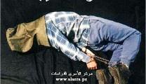 فروانة: التعذيب اضحى جزءاً أساسياً من معاملة المعتقلين اليومية