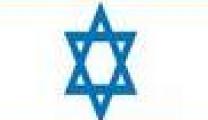 علاقة إسرائيل بأوروبا في المجالين الأمني والصناعي  بقلم عوزى علام