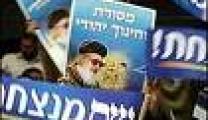 حزب اتحاد السفاراديين محافظي التوراة (شاس)