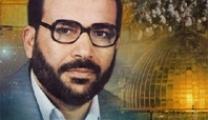 مابين السجن والمنفى حتى الشهادة ..... اعداد الأسير المحرر  - رأفت أبو خليل