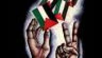 4762 أسيرا وأسيرة في سجون الاحتلال