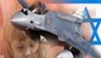 الجيش الإسرائيلي وانقلاب الصورة/ بقلم : المختص فى الشئون الاسرائيلية عامر خليل عامر