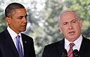 نتيجة لقاء اوباما نتانياهو: ثلاثة صفر