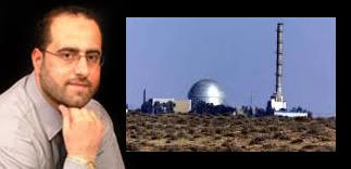 اسرائيل لن تنصاع للارادة الدولية في قضية الرقابة على السلاح النووى / بقلم : المختص في الشئون الإسرائ