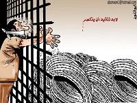 الاسرى غرباء في الوطن/ بقلم  فؤاد الخفش