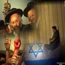 الفساد سمة طبيعية في الكيان الصهيوني