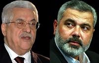 الصحافة الاسرائيلية ما بين عباس وحماس /  جيش الدفاع لابو مازن- معاريف / حماس تستعد لحرب في غزة- هآرت