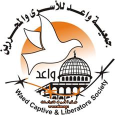 العربي الوحشي والمسلم الإرهابيّ في الإعلام الإسرائيلي ..رنا عوايسة