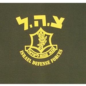 الكتيبة 8200- آذان الدولة العبرية واخطر وحدة في الجيش الاسرائيلي