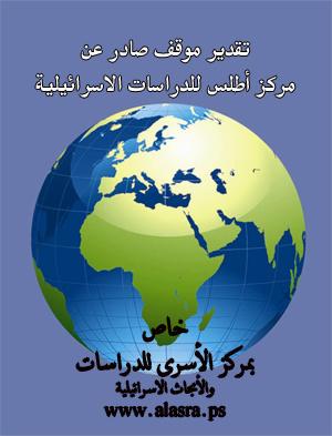 التوظيف الاسرائيلي للاحتراب الداخلي في العالم العربي